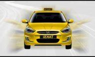 Hilton Taksiye Src Belgeli Şoför Aranıyor